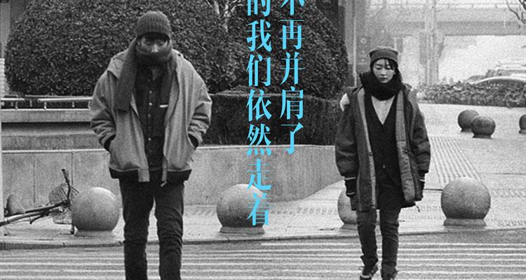 刘若英导演处女作《后来的我们》发歌词海报