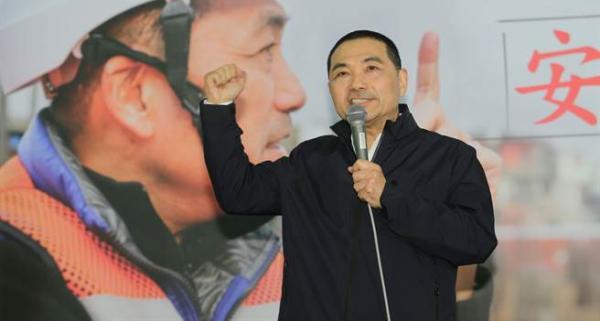 """""""国民党新北最强劲人选""""侯友宜宣布参选新北市长"""