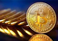 路透社:日本金融厅将处罚多个加密货币交易所
