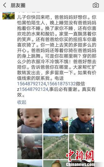 http://www.zgmaimai.cn/shehuiredian/128974.html