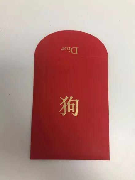 狗袋 的谐音也好,骂人的联想也罢,汉字是写对了,但这红包咱们中国人真不敢收</p> <p><img src=