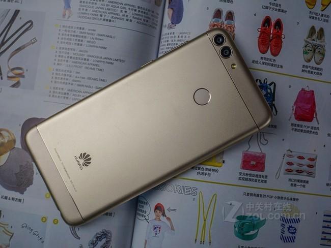 华为(huawei)畅享7S智能机(4GB+64GB 金色) 京东1559元(赠品)