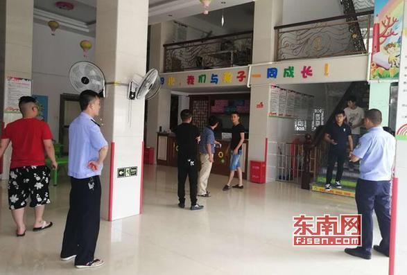 """对无证办学的""""大熊猫幼儿园""""再次进行联合执法取缔"""