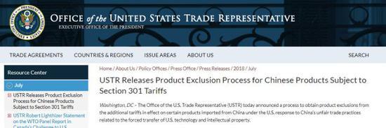 贸易战开打后几小时,美国政府突然颁布了这么一个通知…