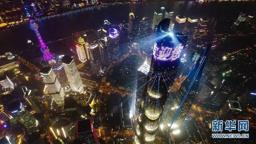 上海,我想你了