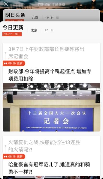 """两会报道形式创新 新浪新海南新闻丨海南旅游闻用"""""""