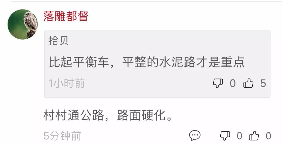 """哈哈哈!过年回老家,发现了中国""""经济落后""""的铁证"""