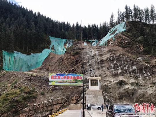 中國自然保護區生態亮紅燈 保護區邊界調整亟待規範