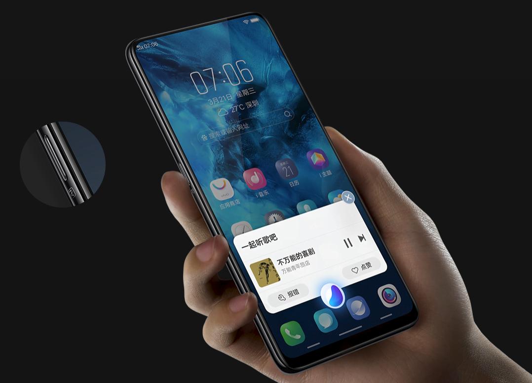 无刘海全面屏 屏幕发声 vivo nex旗舰手机发布
