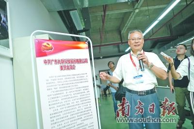 惠州企业首席服务官制度全省推广