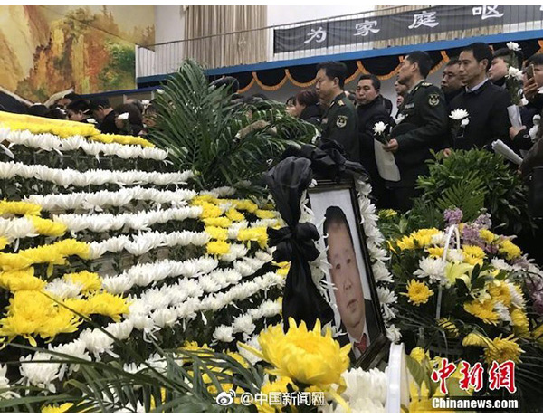 二月河追悼会在河南南阳举行 中宣部等送花圈