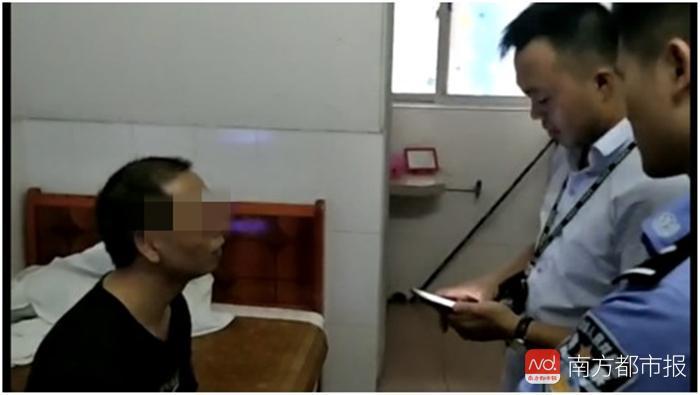 男子常借同事手机 先后给自己发1.6万红包还删记录