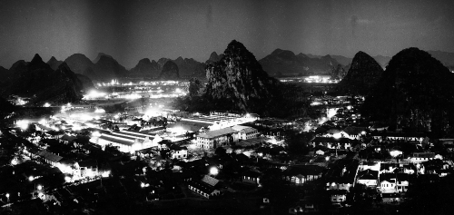 桂林城市建设发展图览——时代地标的变迁(上)