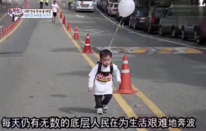 任芷萱张漫文_导演:许美君   主演:贺刚/李卓航/董立范/张漫文/王娅楠