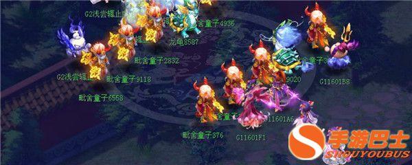 梦幻西游手游最强法伤加成阵法详解 - 后花园网文 - 游戏新闻