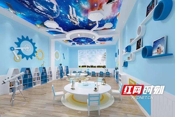 """蓝天豚""""蓝教室""""公益行再出发 """"室内环境改造 环保科技"""