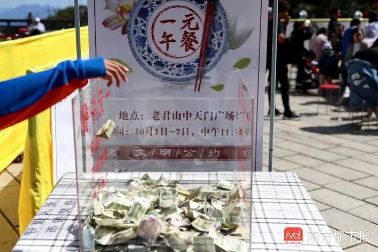 """洛阳""""一元午餐""""景区否认炒作:有亏损但会坚持"""
