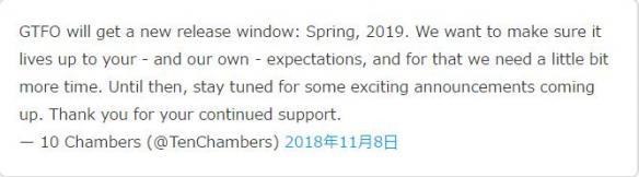 跳票了!收获日团队新作《GTFO》宣布将于明年春发售 - 后花园网文 - 游戏新闻