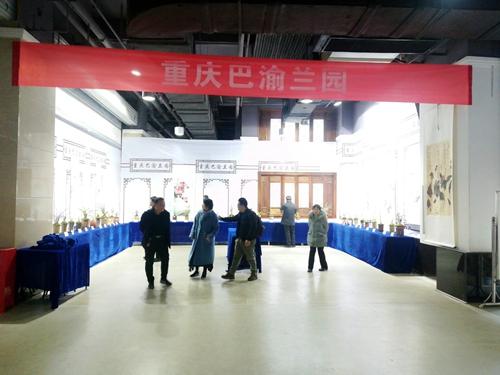 幽香阵阵惹人醉重庆园博园2018年第二届兰花文化展争奇斗艳