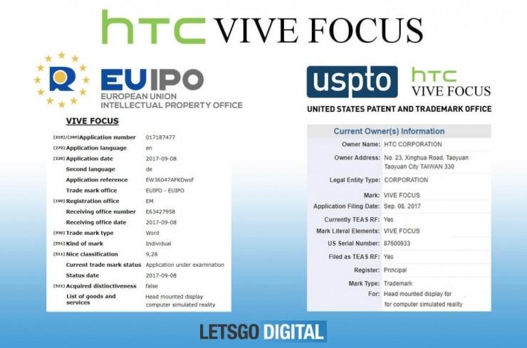 HTC VR 一体机或取名 Vive Focus,年底前发布 - 后花园网文 - 科技新闻