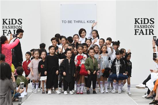 2018迪拜童装周潮牌童装压轴大秀 TO BE THRILL KIDS荣获品牌大奖