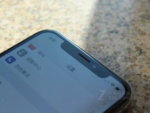 乐山苹果iphone x降价销售报价7800元