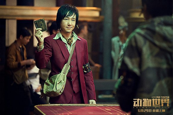 电影《动物世界》主演李易峰:这是我的代表作