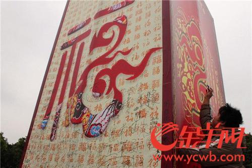 春节假期又有好去处 江门长廊生态园举办福文化节