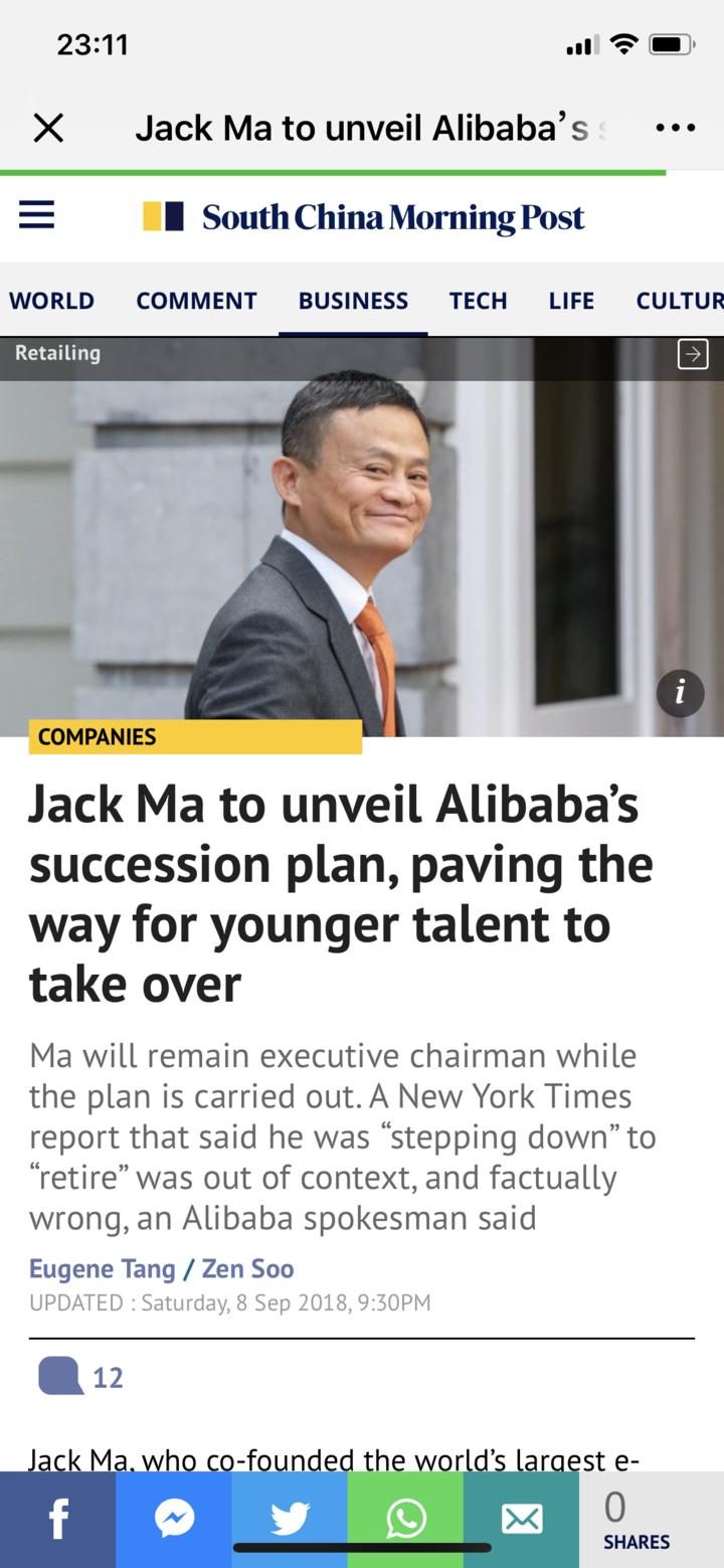 马云留任阿里董事局主席 下周一宣布传承计划