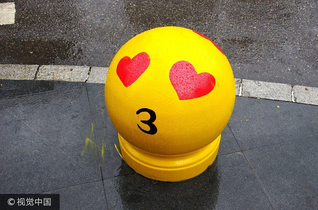 武汉拦车石变黄色好感萌萌哒吸引表情眼球图微表情包动信图片