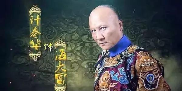 《少林寺传奇1,2》   在1中饰演孙霸   在2中饰演王仁则图片
