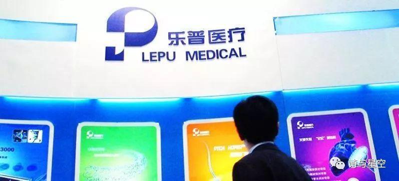 建立一个伟大的企业,完成历史使命,乐普医疗