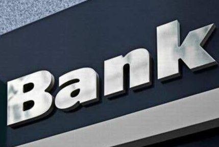 鲁政委:地方银行发展绿色金融的方向