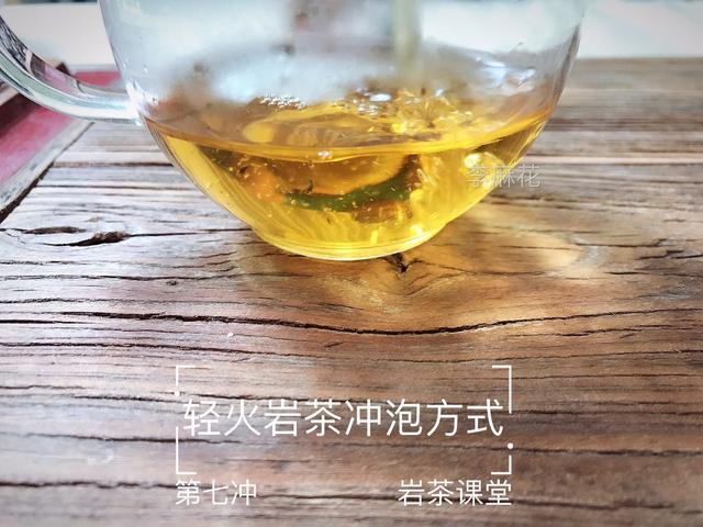 完整34个步骤,图解武夷岩茶轻火茶的冲泡方式!