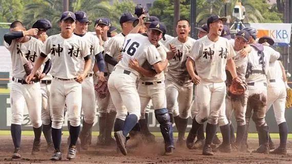 日本棒球金字塔的頂端--甲子園 日本體育
