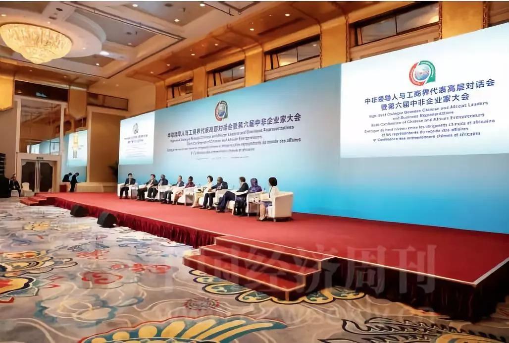 走进非洲:中国企业的投资故事