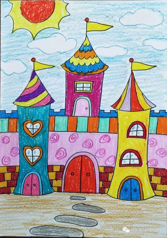 儿童画教程教案004丨油画棒:美丽的城堡(5岁以