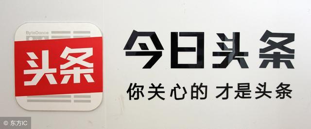 今日头条+百家号+大鱼号自媒体平台赚钱套路