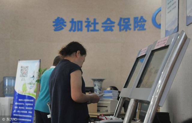 上海市人才引进的那种社区公共户,没有社保,可以买房吗?结婚可买两...