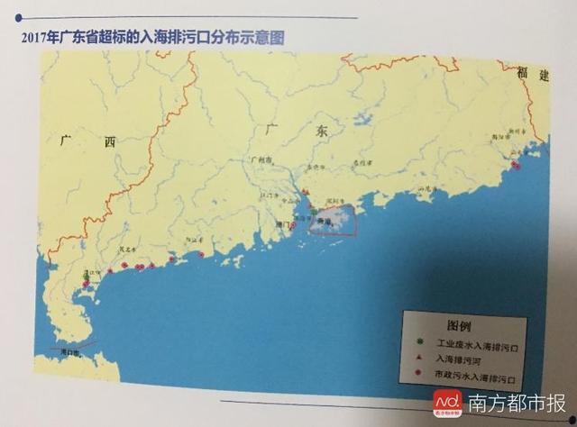 海南省海洋环境公报_广东公布2017年海洋环境\