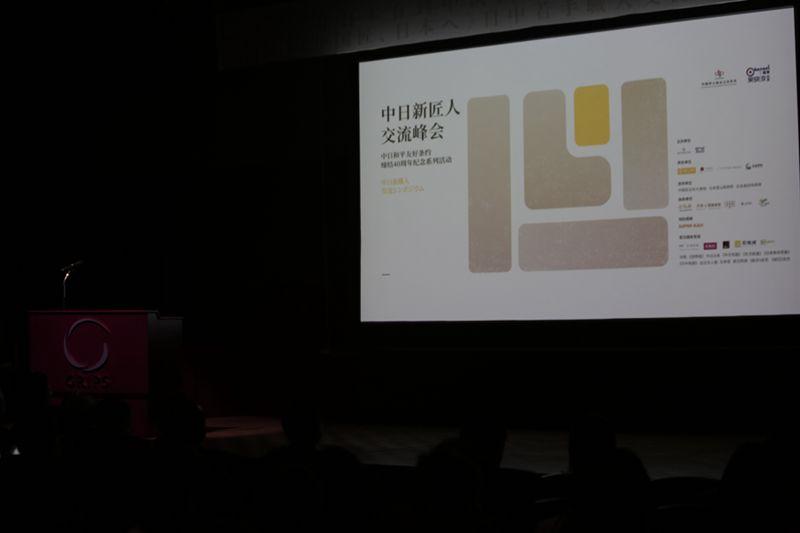 管清友:中日土壤不同,我们能向日本匠人学什么?