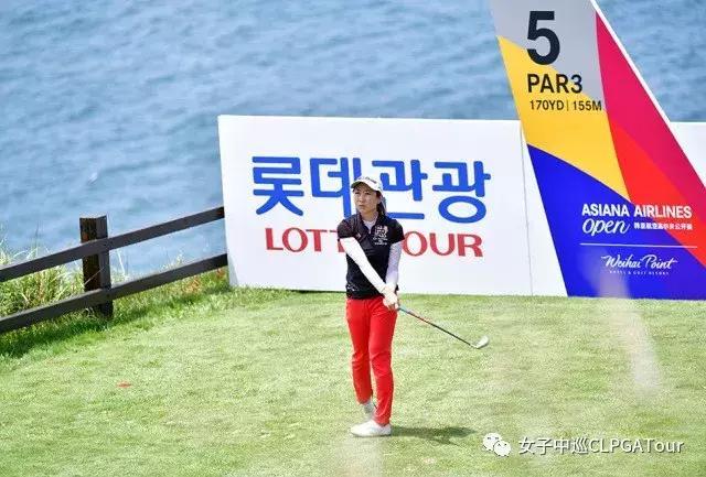 韩亚航空高尔夫公开赛第一轮 韩国选手占据前十 张芸杰71冯珊珊73