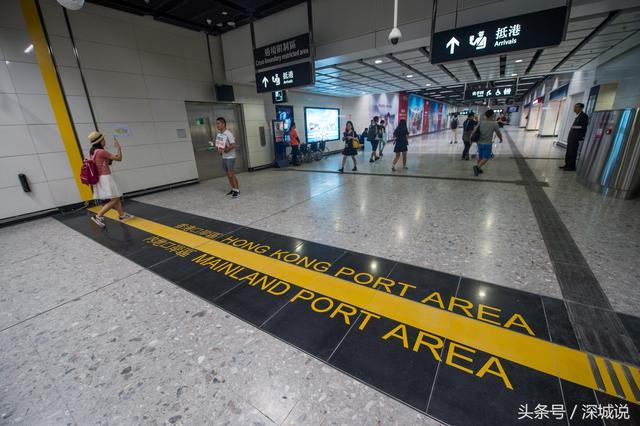 坐上首趟从深圳北去香港西九龙的高铁!19分钟