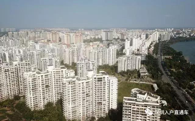 2018年深圳住房制度迎来重大调整!非深户或可