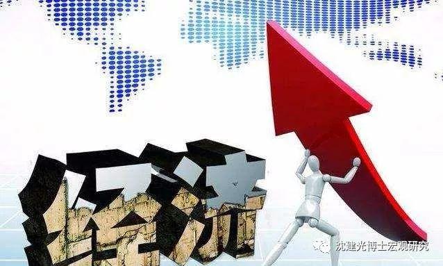 沈建光:中国经济解困:出路何在?——三季度中国经济数据点评