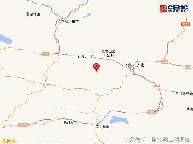 新疆昌吉州玛纳斯县附近发生4.5级左右地震