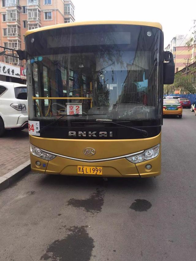 空调公交车多:普通车难等 出行成本翻了 - yuhongbo555888 - yuhongbo555888的博客