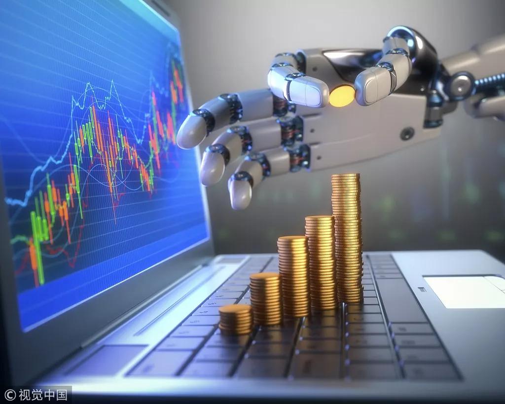 """被AI入侵的的金融业:""""AI+金融""""行业研究报告"""