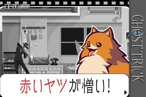 还记得《幽灵诡计》《逆转裁判》里那小狗吗?它去世了 - 后花园网文 - 游戏新闻