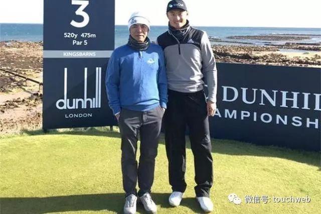 微信之父张小龙搭档李昊桐 赢得高尔夫欧巡赛配对赛冠军